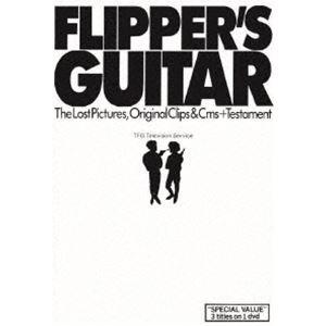 種別:DVD フリッパーズ・ギター 解説:フリッパーズ・ギターの「THE LOST PICTURES...