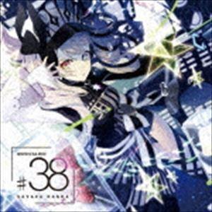 神田沙也加 / MUSICALOID #38 act.2(彼方乃サヤ盤) [CD]|dss