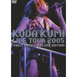 倖田來未/LIVE TOUR 2005-FIRST THINGS-DELUXE EDITION【通常版】 [DVD]|dss