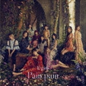 E-girls / Pain, pain(通常盤) [CD]|dss