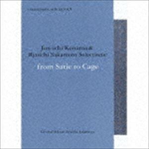 commmons: schola vol.9 Jun-ichi Konuma & Ryuichi Sakamoto Selections from Satie to Cage [CD] dss