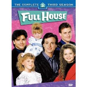 フルハウス〈サード・シーズン〉コレクターズ・ボックス [DVD]|dss
