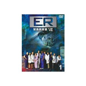 ER 緊急救命室〜セブンス DVDコレクターズセット [DVD]|dss