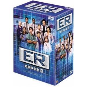 ER 緊急救命室〜ナイン DVDコレクターズセット [DVD]|dss