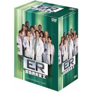 ER 緊急救命室10〈テン〉 DVDコレクターズセット [DVD]|dss