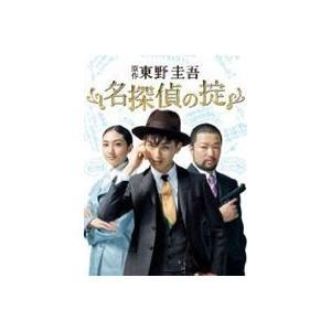 名探偵の掟 DVD-BOX [DVD]|dss