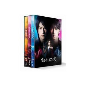オルトロスの犬 DVD-BOX [DVD]|dss