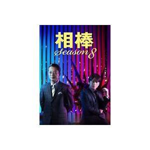 相棒 season 8 DVD-BOX I [DVD]|dss
