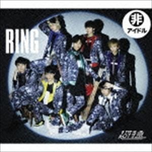 超特急 / RING(初回限定盤/グランクラス盤/CD+DVD) [CD]|dss