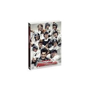 ドキュメント of ROOKIES -卒業- [DVD]|dss