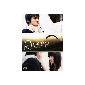 RISE UP ライズアップ [DVD]|dss