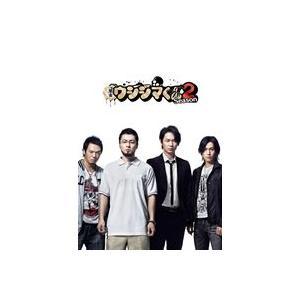 闇金ウシジマくん Season2 DVD BOX [DVD]|dss