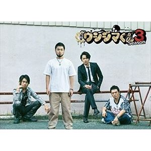 闇金ウシジマくん Season3 DVD BOX [DVD]|dss