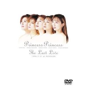 PRINCESS PRINCESS/The Last Live [DVD]|dss