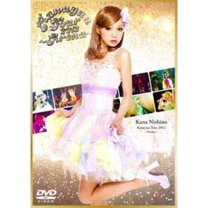 西野カナ/Kanayan Tour 2012 〜Arena〜(通常盤) [DVD]|dss