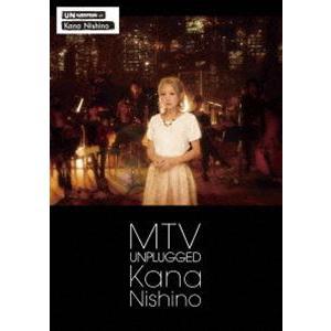 西野カナ/MTV Unplugged Kana Nishino(通常盤) [DVD]|dss