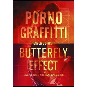 """ポルノグラフィティ/15th ライヴサーキット""""BUTTERFLY EFFECT""""Live in KOBE KOKUSAI HALL 2018(初回生産限定盤) [DVD] dss"""