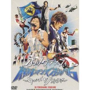 ポルノグラフィティ/横浜ロマンスポルノ'06 〜キャッチ ザ ハネウマ〜 IN YOKOHAMA STADIUM [DVD] dss