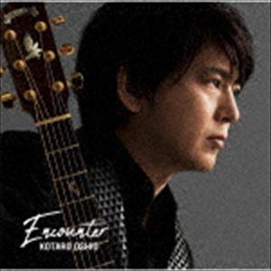 【スタッフおすすめ】 種別:CD 押尾コータロー 解説:アコースティックギタリストとして活躍している...