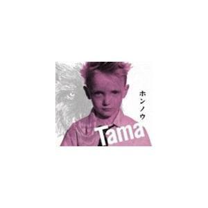 種別:CD Tama 解説:ソロアーティストからシンガーソングライターへ!まだまだ進化は止まらない!...