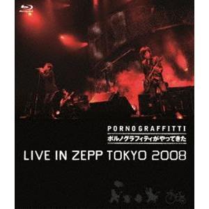 """ポルノグラフィティ/""""ポルノグラフィティがやってきた"""" LIVE IN ZEPP TOKYO 2008 [Blu-ray] dss"""