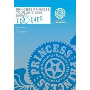 "PRINCESS PRINCESS TOUR 2012-2016 再会 -FOR EVER-""後夜祭""at 豊洲PIT [Blu-ray]