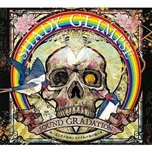 SHADY GLIMPSE / SOUND GRADATION -想い濡る花の涙雨と光さす虹の架け橋の章- [CD]|dss