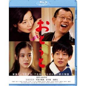あの頃映画 松竹ブルーレイ・コレクション おとうと [Blu-ray]|dss