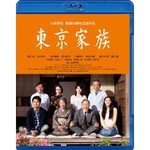 あの頃映画松竹ブルーレイコレクション 東京家族 [Blu-ray]|dss