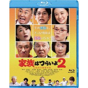 あの頃映画 松竹ブルーレイ・コレクション 家族はつらいよ2 [Blu-ray]|dss