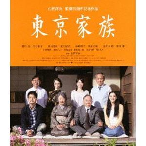 東京家族 [Blu-ray]|dss