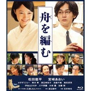 舟を編む [Blu-ray]|dss