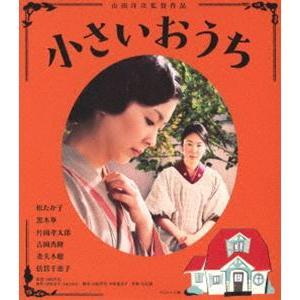 小さいおうち [Blu-ray]|dss