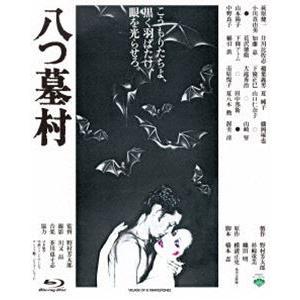 あの頃映画 the BEST 松竹ブルーレイ・コレクション 八つ墓村 [Blu-ray]|dss