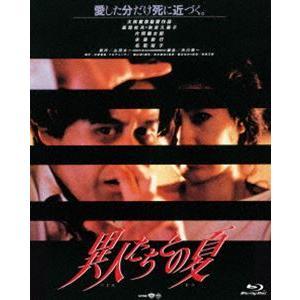 あの頃映画 the BEST 松竹ブルーレイ・コレクション 異人たちとの夏 [Blu-ray]|dss