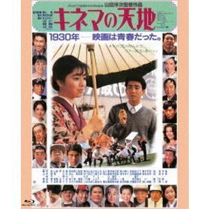 あの頃映画 the BEST 松竹ブルーレイ・コレクション キネマの天地 [Blu-ray]|dss