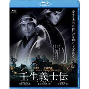 壬生義士伝 [Blu-ray]|dss
