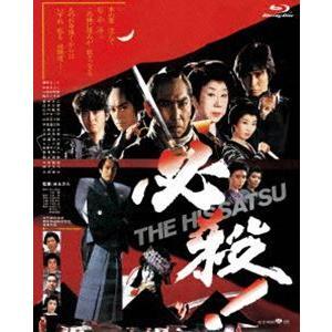 あの頃映画 the BEST 松竹ブルーレイ・コレクション 必殺!THE HISSATSU [Blu-ray]|dss