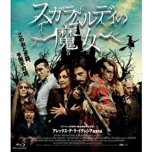 スガラムルディの魔女 [Blu-ray]|dss