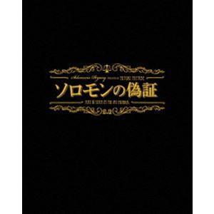 ソロモンの偽証 事件/裁判 コンプリートBOX 3枚組 [Blu-ray]|dss
