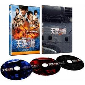 天空の蜂 豪華版 [Blu-ray]|dss