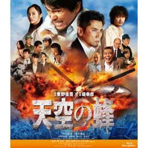 天空の蜂 [Blu-ray]|dss