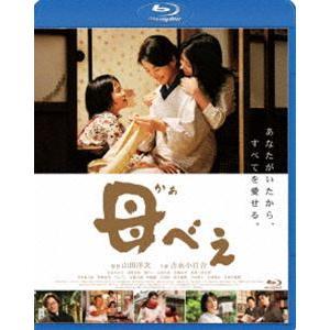 あの頃映画 松竹ブルーレイ・コレクション 母べえ [Blu-ray]|dss