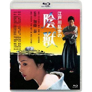 あの頃映画松竹ブルーレイコレクション 江戸川乱歩の陰獣 [Blu-ray]|dss