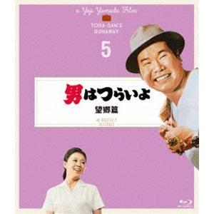 男はつらいよ 望郷篇 4Kデジタル修復版 [Blu-ray]|dss