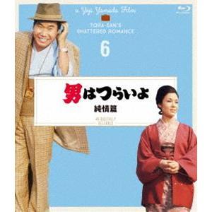男はつらいよ 純情篇 4Kデジタル修復版 [Blu-ray]|dss
