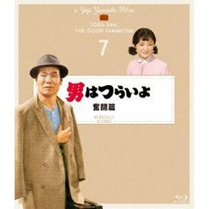 男はつらいよ 奮闘篇 4Kデジタル修復版 [Blu-ray]|dss