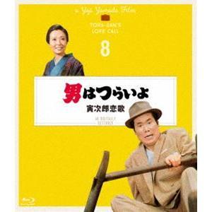 男はつらいよ 寅次郎恋歌 4Kデジタル修復版 [Blu-ray]|dss