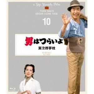 男はつらいよ 寅次郎夢枕 4Kデジタル修復版 [Blu-ray]|dss