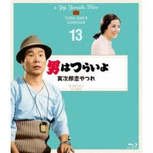 男はつらいよ 寅次郎恋やつれ 4Kデジタル修復版 [Blu-ray]|dss